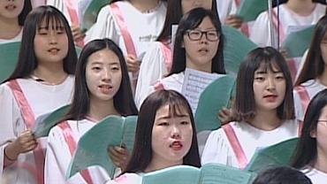 목자의 노래