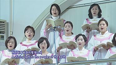 민족의 노래
