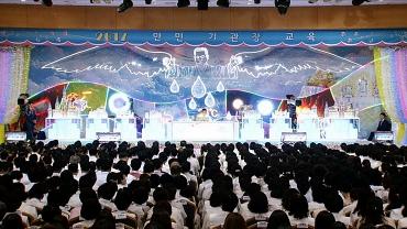 2017 만민 기관장 교육