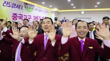 중국교구 부흥은 멈추지 않는다